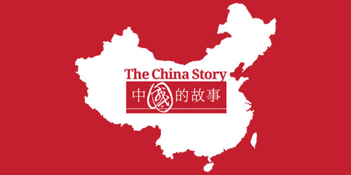 The China Story